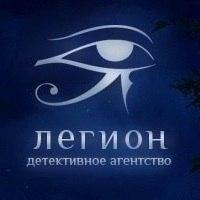 Вакансии детективное агентство спб