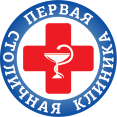 Детская больница сыктывкар отзыв