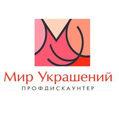 Вакансии консультант по косметики в спб