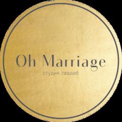 Спб организация свадеб вакансии