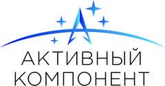 Вакансия Контрольный мастер в Отдел контроля качества в Санкт  Активный Компонент