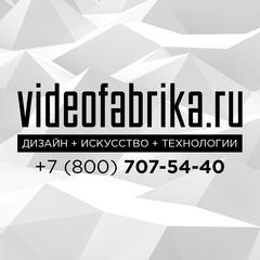 Вакансия Графический дизайнер в Санкт-Петербурге, работа в Видеофабрика d91cb56f575