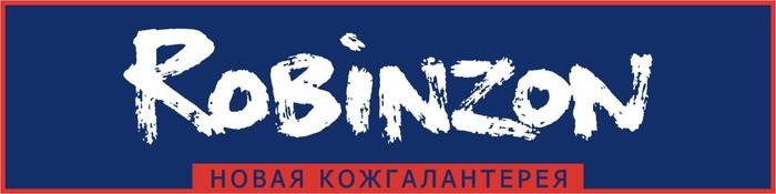 Магазин Робинзон Багаж представляет сумки и кожаные аксессуары лучших...